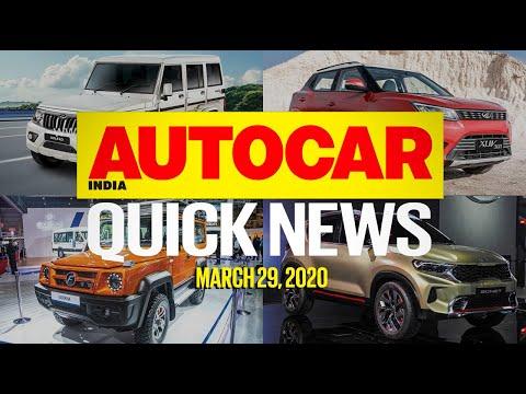 Mahindra Bolero Facelift, XUV300 BS6 And COVID-19 Affects Auto Industry   Quick News   Autocar India