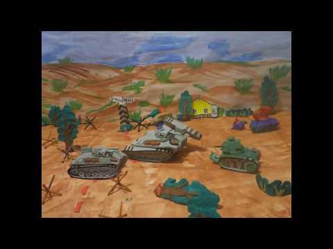 Военная хроника мультфильм