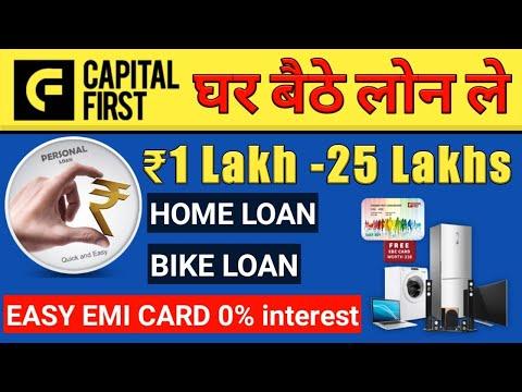 Capital First Personal Loan-Get ₹ 1 Lakh To 25 Lakh Online | Consumer Loan, Home Loan, Bike Loan