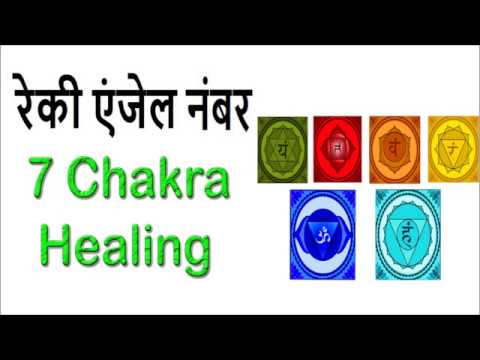 7 Chakra Healing,Clean,Balance Angel Number