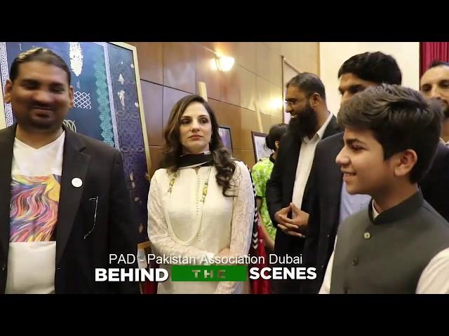 Pakistan Association Dubai Behind The Scenes / Hammad Safi