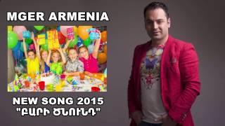 Mger Armenia