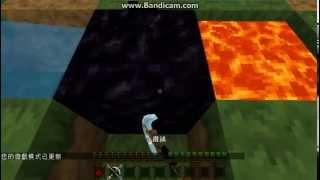 minecraft當個創世神 容易取得黑耀石的方法