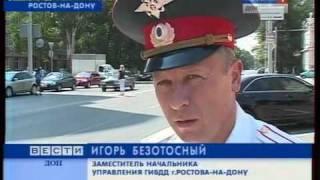 Алкотестеры у ГИБДД в Ростове