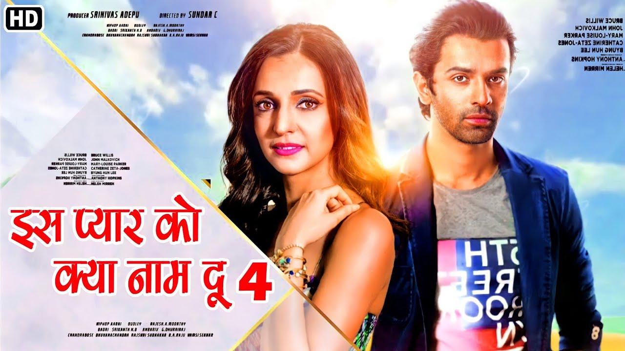 Download Is Pyar Ko Kya Naam Du ? 4  New Official Trailer   full Confirmation   Arnavkhushi Is Back