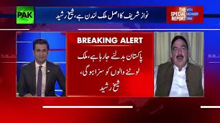 Sheikh Rasheed Excellent Analysis Nawaz Sharif RUNNING From Pakistan 26 August 2017