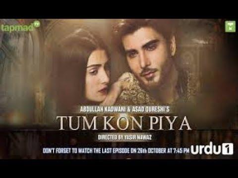 New hindi songs 2018 !! Rahat Fateh Ali Khan !! New Song New Hindi Romantic  Song