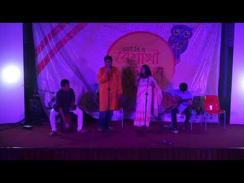IBA Boishakhi Utshob 1425 - Bhalo Achhi Bhalo Theke (Musical Performance by BBA 24th)