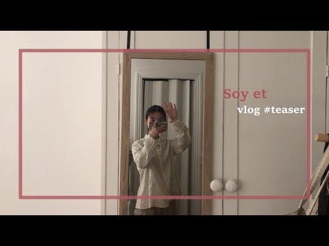 파리 워홀러의 일상,  파리 워킹홀리데이 I  Soy Et Les Jours Ep.00 - 파리 Vlog