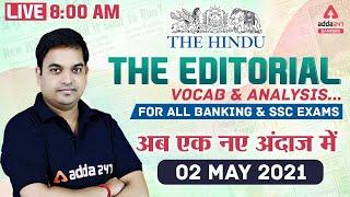 The Hindu Editorial Analysis | The Hindu Vocabulary for Banking \u0026 SSC Exams 03rd May 2021