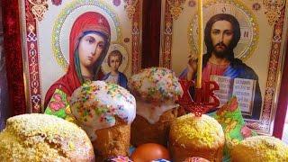 Поздравления с Пасхой / ХРИСТОС ВОСКРЕС! / Пасхальное поздравление