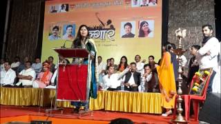 yalgaar ho best ever song for maharashtra bjym for smt pankaja munde palwe