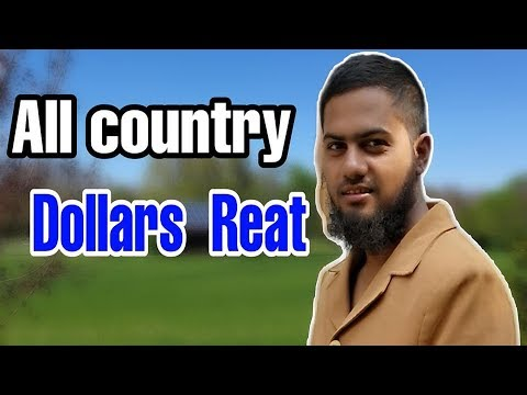 how-to-see-all-country-dollars-rate