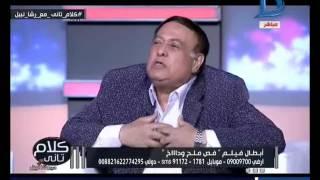 محمد متولي: السينما النظيفة قادمة