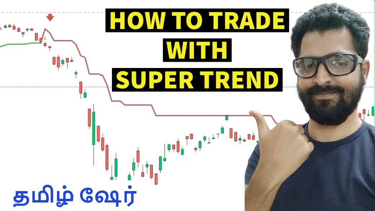 Super Trend Indicator Strategy in Tamil | Super Trend Intraday Trading |  Tamil Share