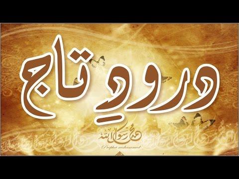 Darood E Taj   Darood Sharif in beautiful Voice   Daroodtaj    beautiful darood-e-taj