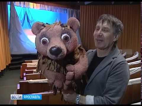 Ярославский театр кукол представит новогодний спектакль «Морозко»