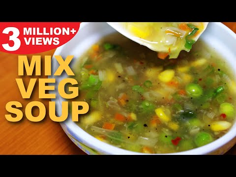 Mixed Vegetable Soup Recipe | Healthy Vegetarian Soup | Mix Veg Soup | Kanak's Kitchen