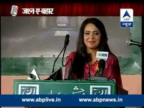 Watch Full l Jashn-e-Bahaar 'mushaira' with Ambreen Haseeb and other renowned poets