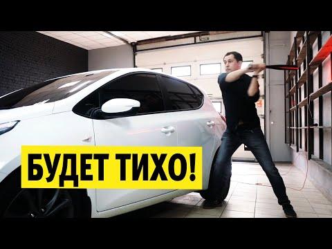 Угон KIA Ceed крюком и битой / Как автопроизводители помогают угнать машину?