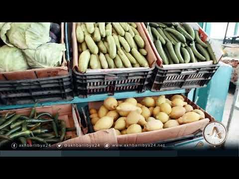 حركة سوق الخضروات واللحوم خلال شهر رمضان بمدينة طبرق