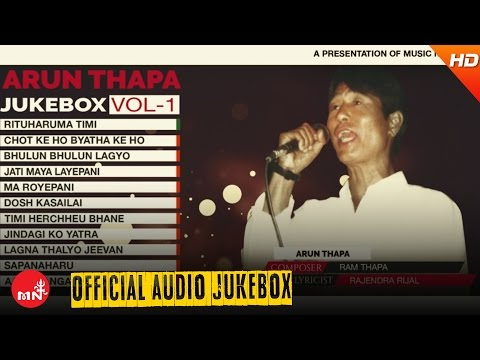 ARUN THAPA | Nepali Superhit Songs Collection | Audio JUKEBOX | Music Nepal