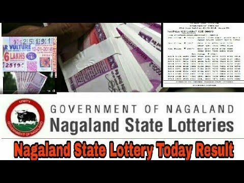 16/07/18 8 p m result Nagaland state lottery today's result