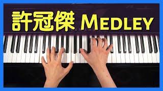 許冠傑 Sam Hui Medley 鋼琴版 (鐵塔凌雲 世事如棋 雙星情歌 心裡日記 沉默是金 浪子心聲) | Piano Cover #120