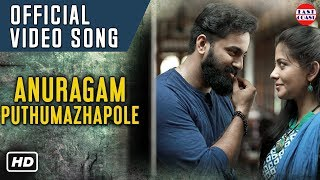 Achayans | Anuragam Puthumazhapole Official Video Song HD |  Unni Mukundan, Sshivada