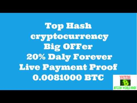 What is a hash in cryptocurrency