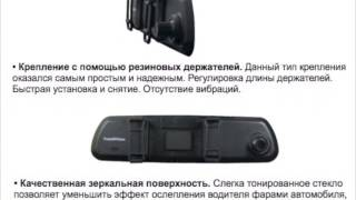 Видеорегистратор TrendVision TV-703 (обзор) - http://ncel.ru/