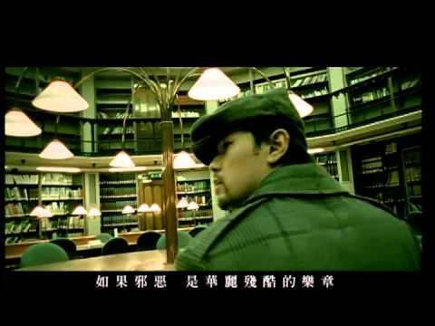 Jay Chou 周杰倫 [夜的第七章 Chapter Seven] Official Music Video