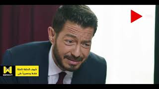 #لؤلؤ | فعلاً مفيش حاجة بتستخبى🤣.. طارق عرف اللي داليا عملته وقال يعمل معاها الواجب هي وأمها 😂😂