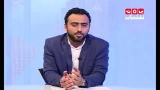 استهداف ناقلة نفط في مضيق باب المندب واخر المستجدات السياسية | نصف ساعة سياسية مع عبدالله دوبلة