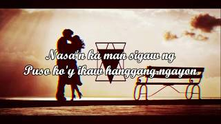 Sa Ngalan ng Pag Ibig - December Avenue (Hype B Remix) LYRIC VIDEO