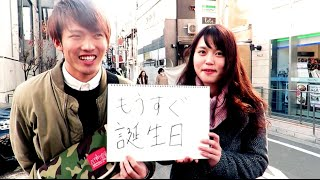"OverTheDogs ""WORLD OF SNEEZER"" 全曲MV公開 第3弾 「当たり前の事」 特..."