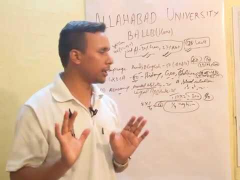 ALLAHABAD  UNIVERSITY  BA LLB(Hons)ENTRANCE  TEST  FULL IFORMATION