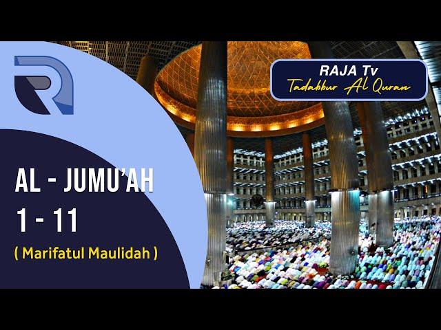 Q S  Al Jumu'ah 1 - 11 Murottal Quran