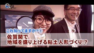 「ひるドキッ!おおいた 〜 これ知ってますか?(J:COM)」ねんど人形写真の特集 工藤友美 動画 17
