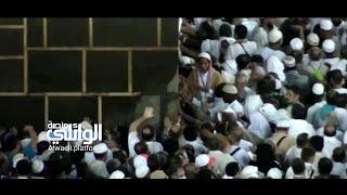 ولادة الإمام علي عليه السلام | د.الشيخ أحمد الوائلي