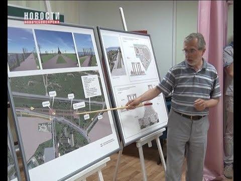 В Новочебоксарске продолжаются общественные обсуждения по благоустройству Набережной