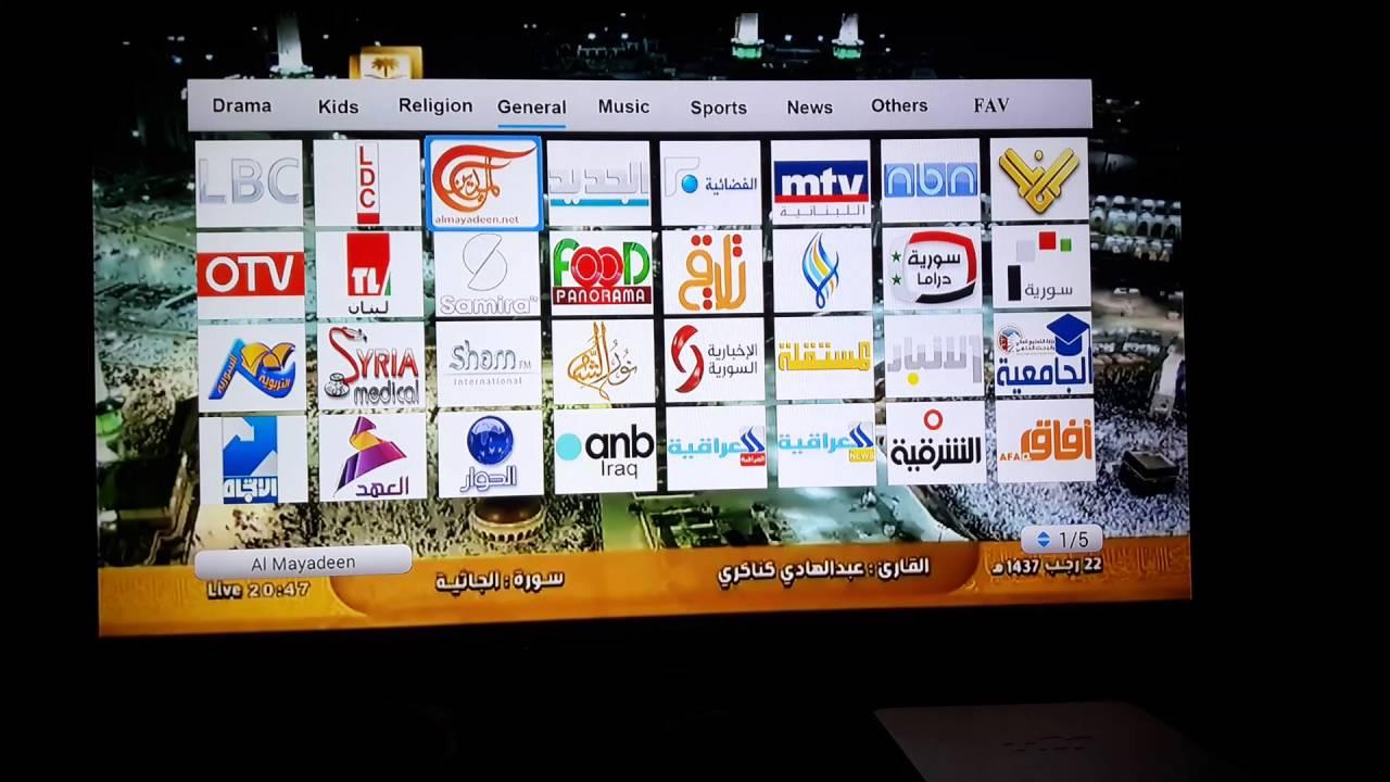 HDLOOLBOX Arabic IPTV