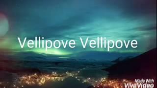 Subscribe our channel for more vedios vellipove naalo oopiri theesi nanne choodaka ontari...