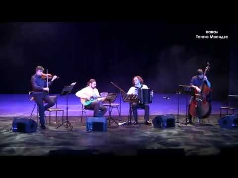 Yuri Medianik & Emotion-orchestra. R.Biagi. Campo Afuera