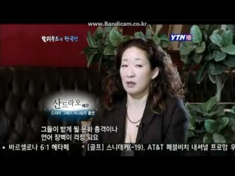 Sandra oh on hollywood koreans