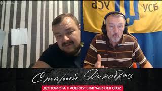 Как Ленин создал украинцев?