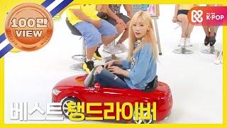 주간아이돌 (weekly Idol)_소녀시대(Girl's Generation) Random play Dance! (Vietnam Sub)