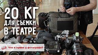 видео Тропинками «Сети гостеприимства»