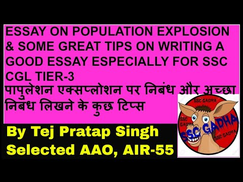 ESSAY ON POPULATION EXPLOSION ESPECIALLY FOR SSC CGL TIER-3