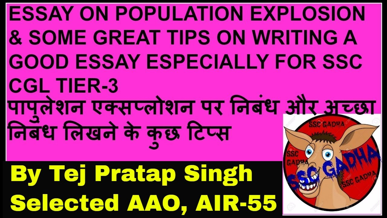 essay on population explosion especially for ssc cgl tier  essay on population explosion especially for ssc cgl tier 3